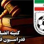 به احتمال زیاد در رای دربی پرحاشیه مازندران تجدید نظر خواهد شد