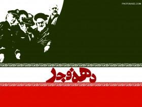 بیانیه مشترک اداره کل ورزش و جوانان و سازمان بسیج ورزشکاران مازندران