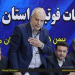 فوتبال مازندران چشم انتظار برگزاری انتخابات / انتخابات بعد ماه رمضان !؟
