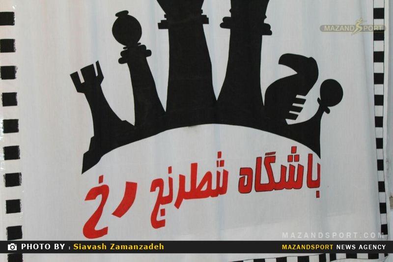 تصاویر مسابقات شطرنج نيمه سريع شهرستان رامسر + نفرات برتر