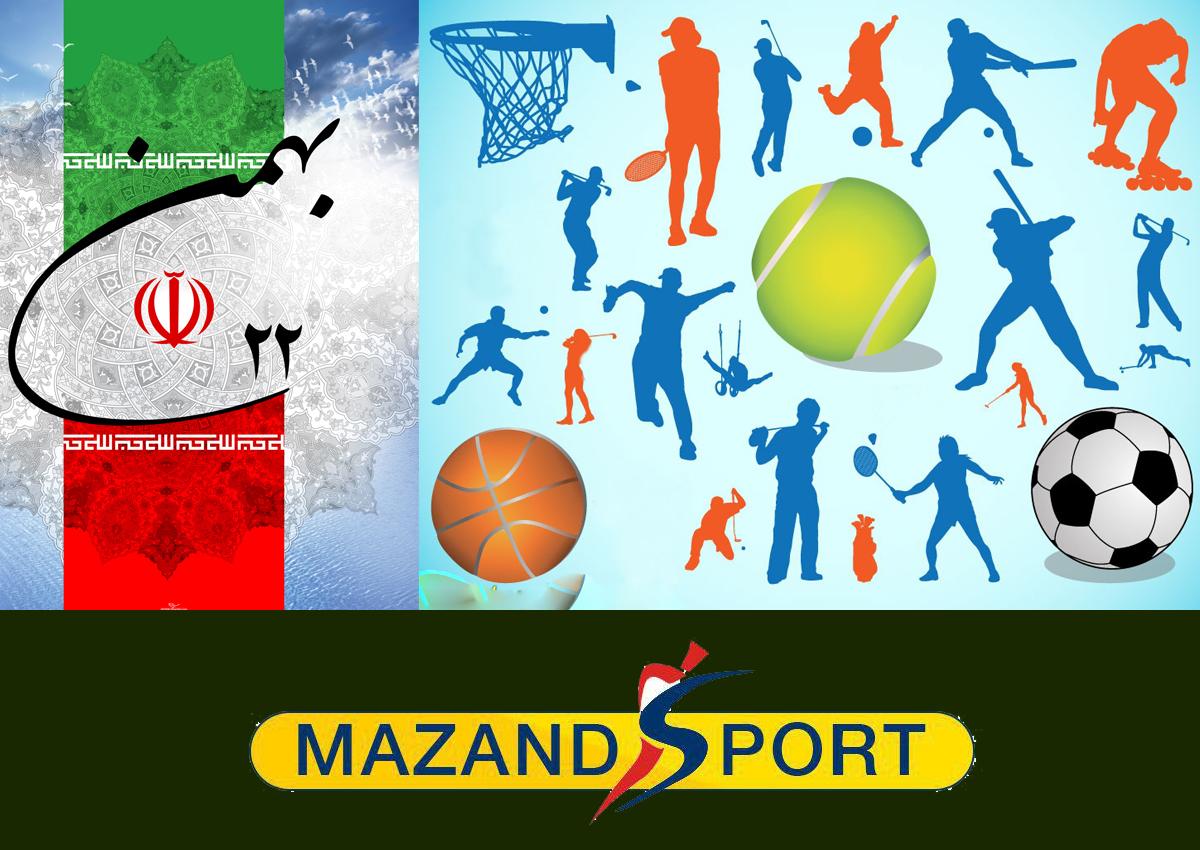 نقش انقلاب اسلامی در ورزش کشور/ مازندران، سرزمین دلاوران ورزشی