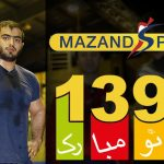 حسینی:میخواهم دوبنده ی تیم ملی را برای مسابقات جهانی بر تن کنم