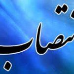 چه کسی مسئول واحد رفاه اداره کل ورزش و جوانان مازندران شد!؟