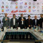نشست خبری برگزاری دو رویداد بزرگ تکواندو کشور در مرکز استان /عکاس:احمدقربانی