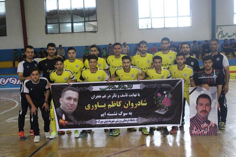 صدر نشینی شهروند نوین سورک در با پیروزی در ثانیه های پایانی
