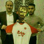 امیرحسین حسین پور، بازیکن تیم ملی نوجوانان ایران به تیم پدیده پیوست