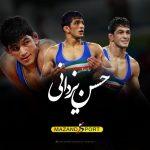 گلایه حسن یزدانی؛ ۲ سال است حقوق نگرفتم!