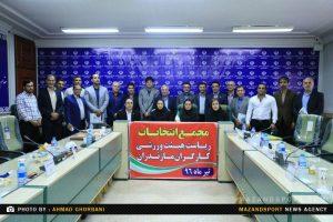 گزارش تصویری مجمع عمومی هیات ورزش های کارگری مازندران