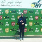 هنگامه عزیزی قهرمان مسابقات تنیس زنان ایران شد + عکس