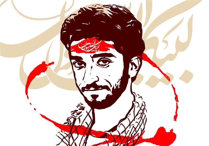 ابراز احساس ورزشکاران و قهرمانان مازندرانی به شهید حججی شهید مدافع حرم + عکس