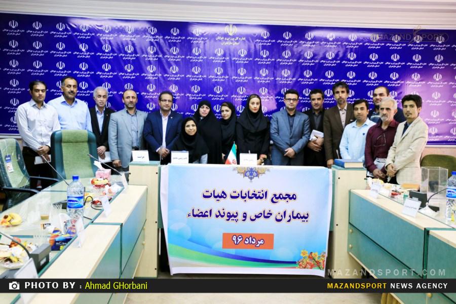 انتخاب ابراهیم کیایی به سمت رئیس هیات بیماران خاص و پیوند اعضا مازندران/عکاس:احمدقربانی
