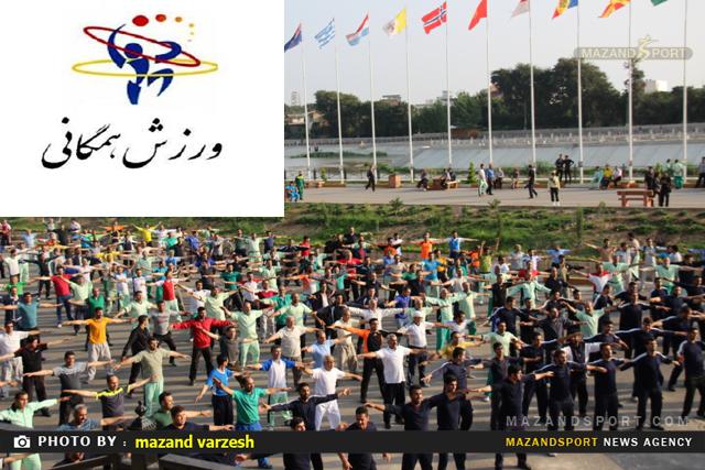 در ارزیابی ورزش همگانی وزارت ورزش و جوانان + آمار