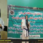 درخشش بانوی كاراته كاهاي چالوسي در مسابقات قهرماني استان مازندران سبك گوجوريو گوجوكاي