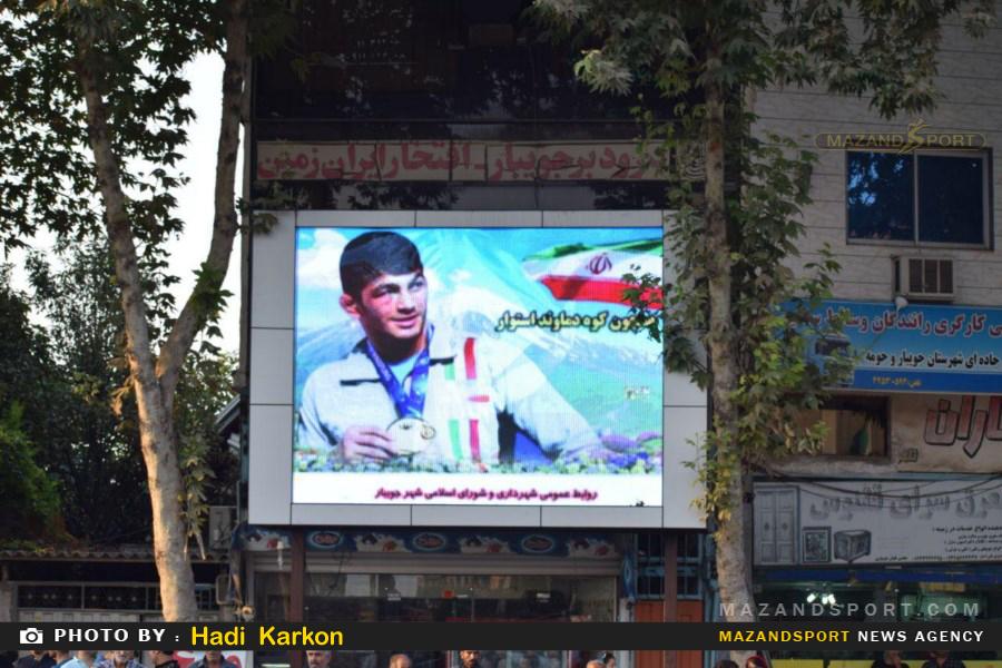 گزارش تصویری استقبال بی نظیر جویباری ها از حسن یزدانی یل مازنی قهرمان جهان