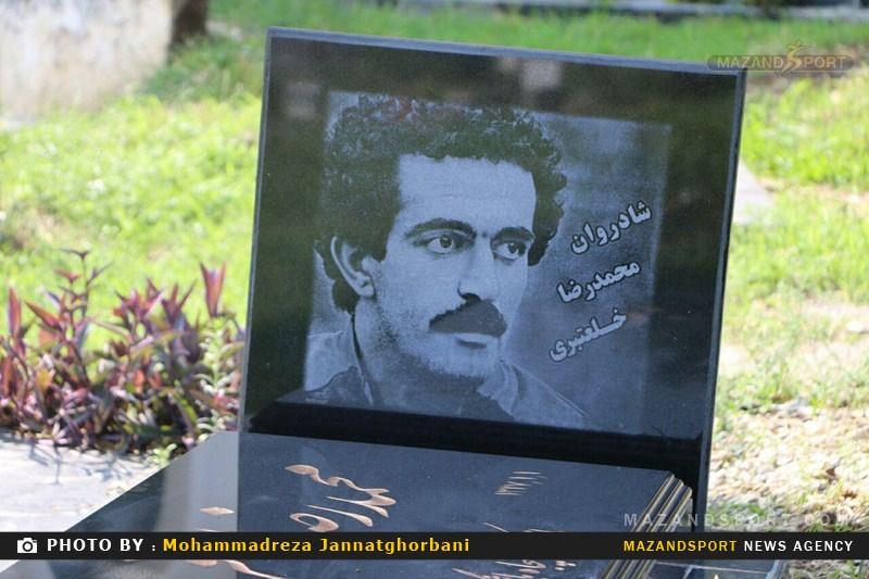 تصاویر مراسم اولین سالگرد درگذشت مرحوم محمدرضا خلعتبری در رامسر