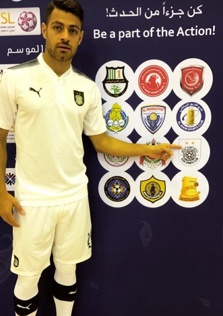 پورعلی گنجی این فصل با شماره ۲۴ در لیگ قطر