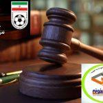 اعتراض خونه به خونه به رای دربی مازندران