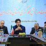 در  نشست اعضای انجمن ورزشی  هیت کارگری مازندران با محمد دامادی چه گذشت ؟؟