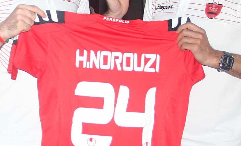 پیراهن شماره ۲۴ تیم فوتبال خونه به خونه مازندران از بایگانی خارج شد !