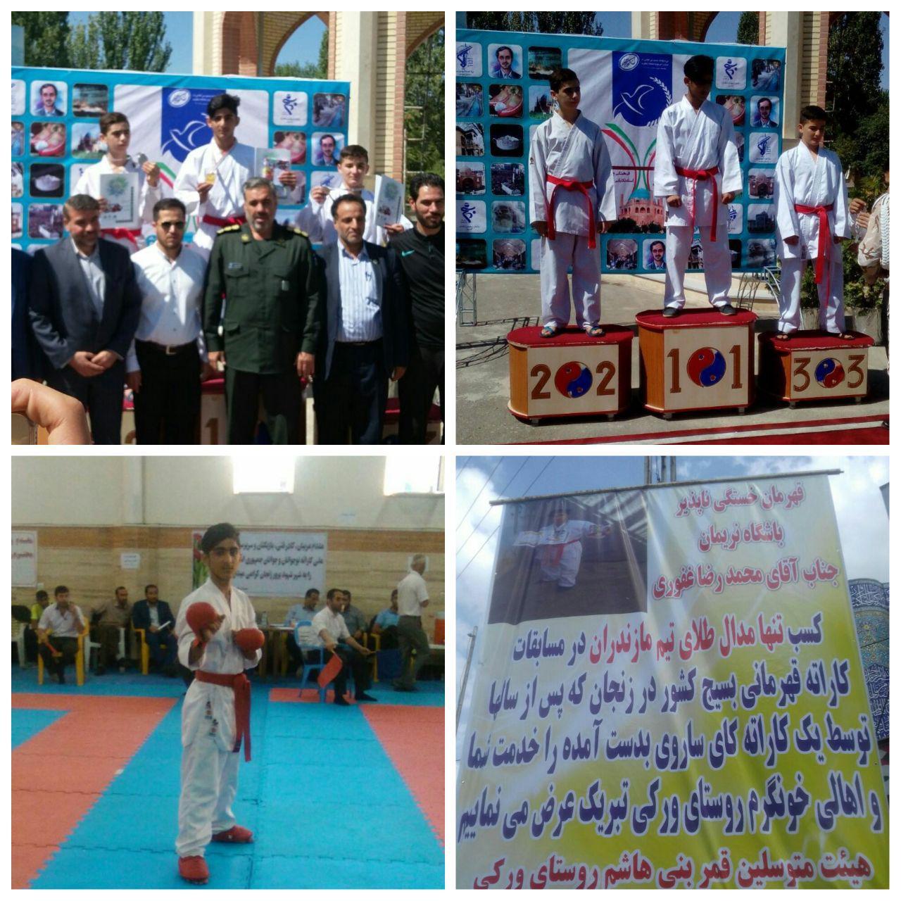 نونهالان ساروی در مسابقات کشوری کاراته استان البرز خوش درخشیدند