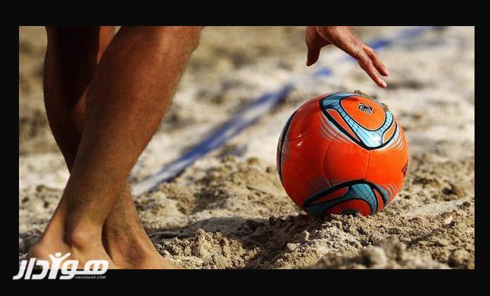 محرومیت دروازه بان فوتبال ساحلی ایران!!!