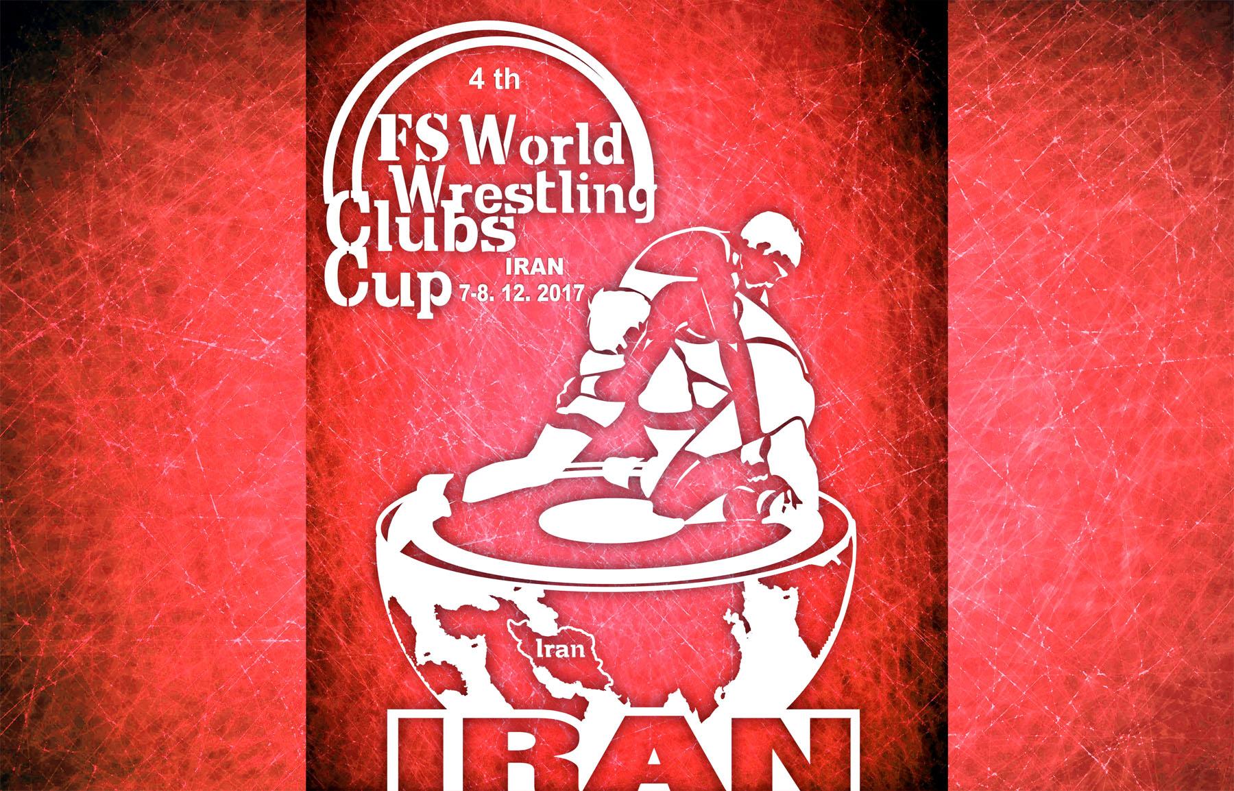 مازندران رسما خواستار میزبانی کشتی آزاد جام باشگاه های جهان شد !