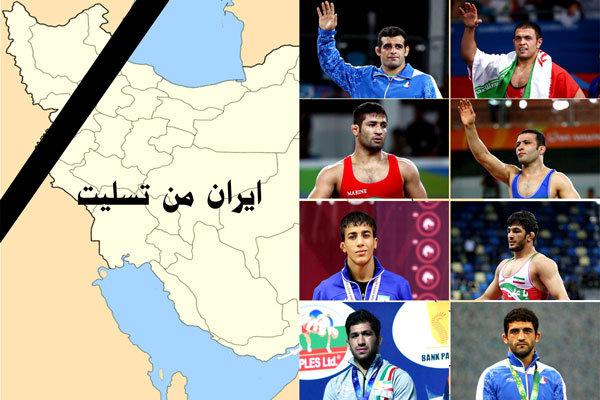 کشتی گیران ملی پوش مازندرانی در راه مناطق زلزله زده کرمانشاه