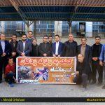 بخش سوم کمک های مردمی جامعه بزرگ ورزش و جوانان مازندران به زلزله زدگان غرب کشور