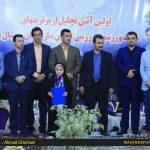 برگزاری آیین تجلیل از برترینهای ورزش رزمی مازندران در سرخرود/عکاس:احمدقربانی