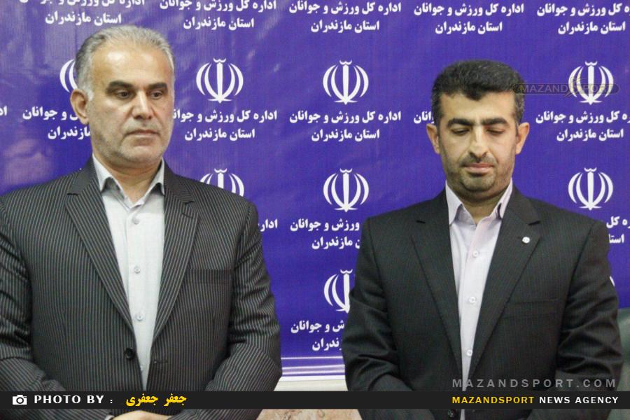 آئین تکریم و معارفه مسول حراست اداره کل ورزش و جوانان مازندران
