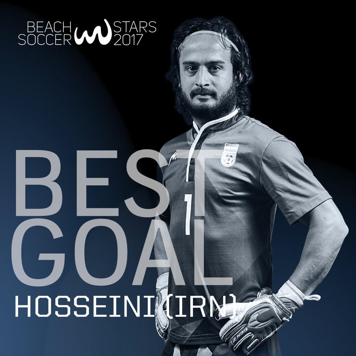 پیمان حسینی به عنوان برترین دروازهبان سال ۲۰۱۷ فوتبال ساحلی جهان شد