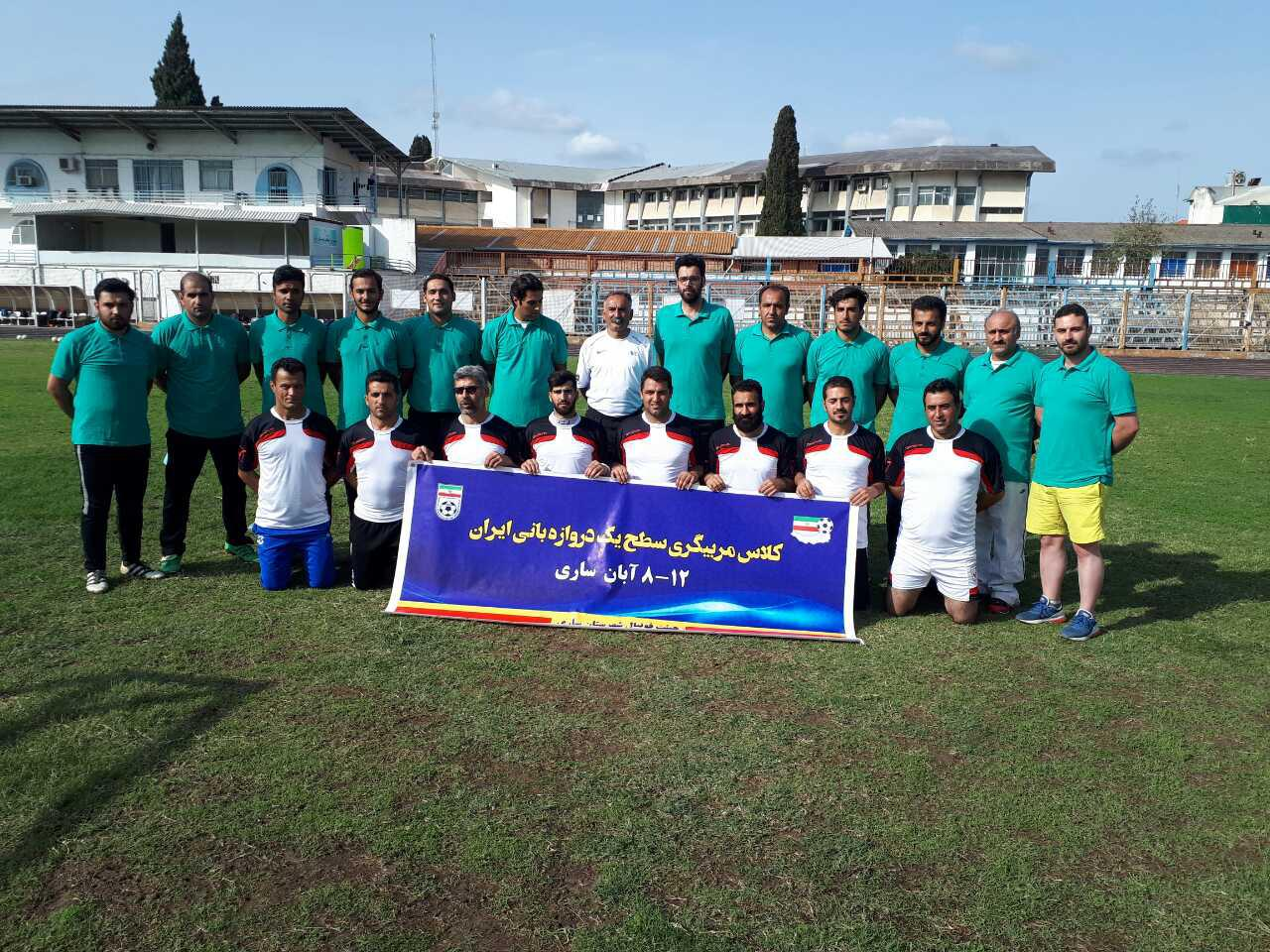 کلاس مربیگری دروازه بانی سطح یک فوتبال ایران برگزار شد + تصاویر