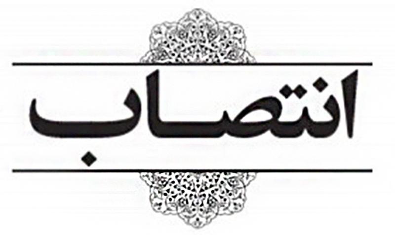حجت الله قدمی مسئول دفتر نمایندگی ورزش و جوانان بهنمیر شد