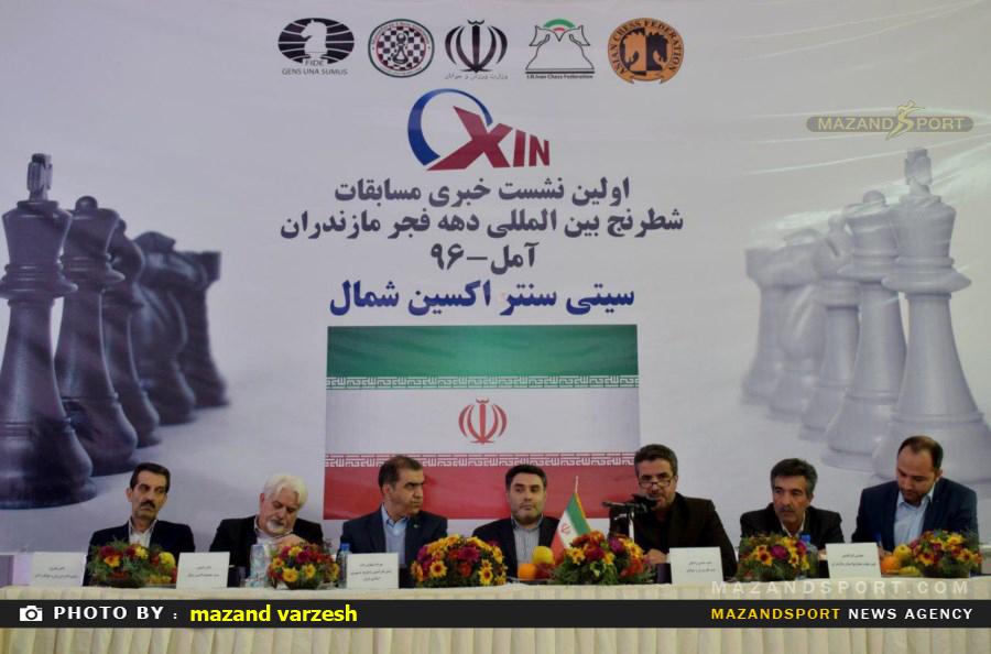 نشست خبری  مسابقات بین المللی شطرنج برگزارشد + تصاویر