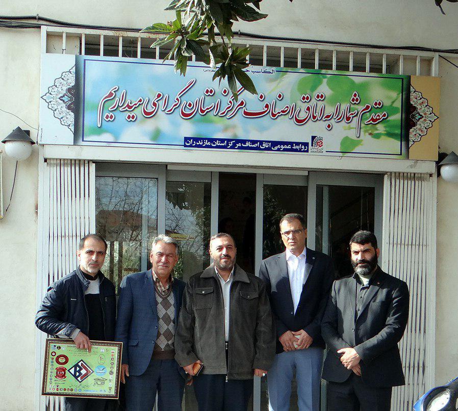 برگزاری اولین نشست کارگروه بین الملی بیداردل در ایران و جهان در مازندران+تصاویر