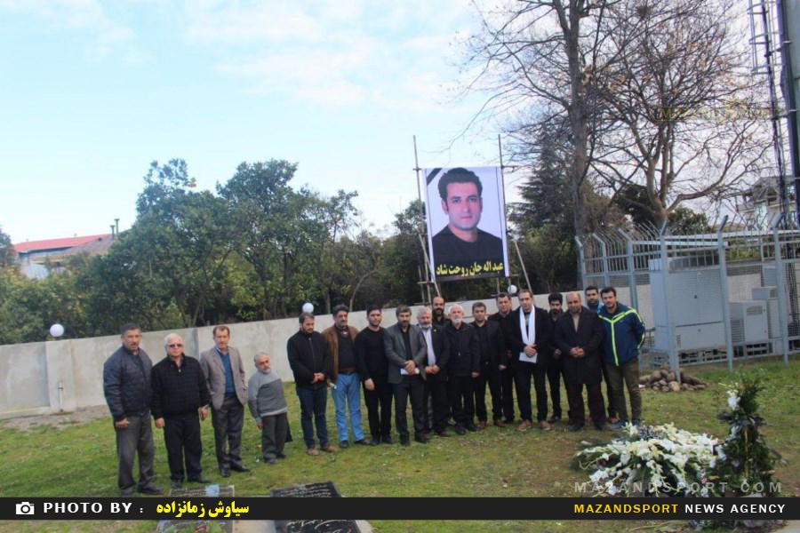 مراسم یادبود  عبدالله حیدری  کاپیتان فقید تیم سه گانه استان مازندران