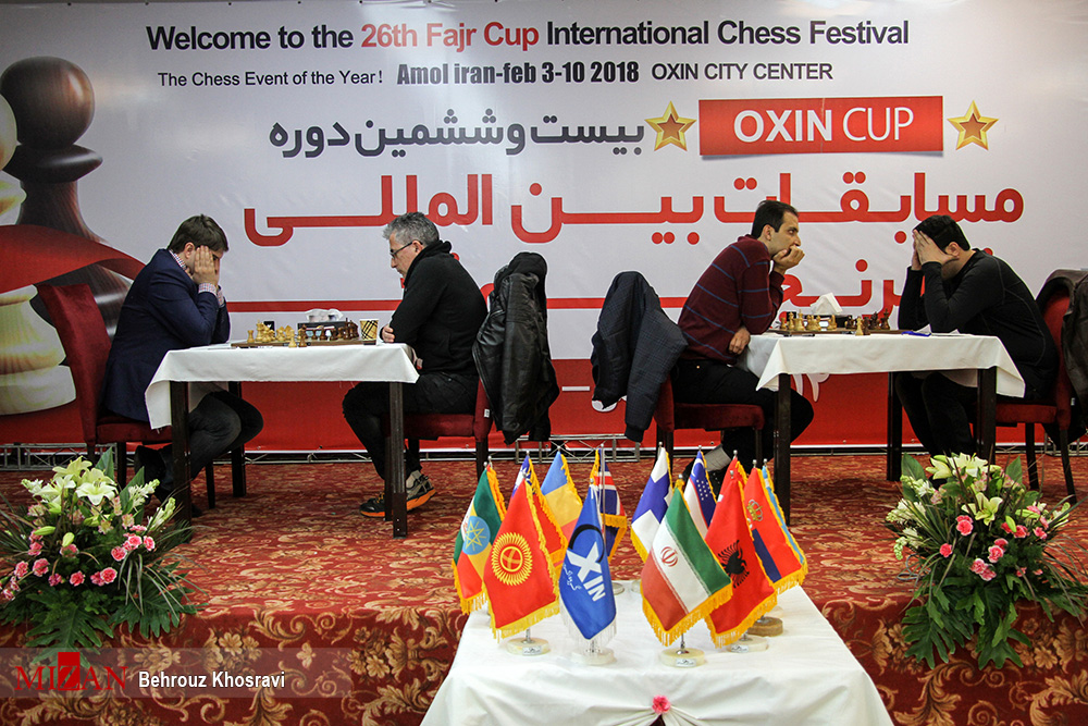 رقابت شطرنج بازان ۲۴ کشوردر آمل