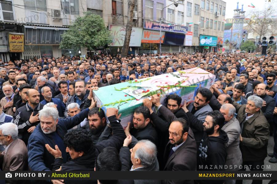 شهید سید مصطفی علمدار  دروازبان سابق منتخب مازندران در خاک آرام گرفت /عکاس:احمدقربانی