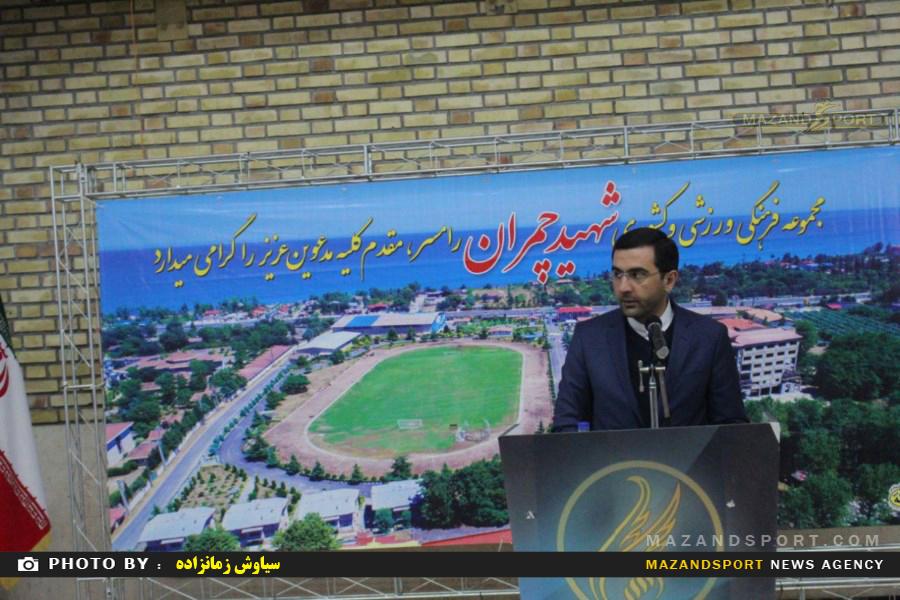 مراسم تکریم ومعارفه مدیر مجموعه فرهنگی و ورزشی شهید چمران رامسربرگزارشد