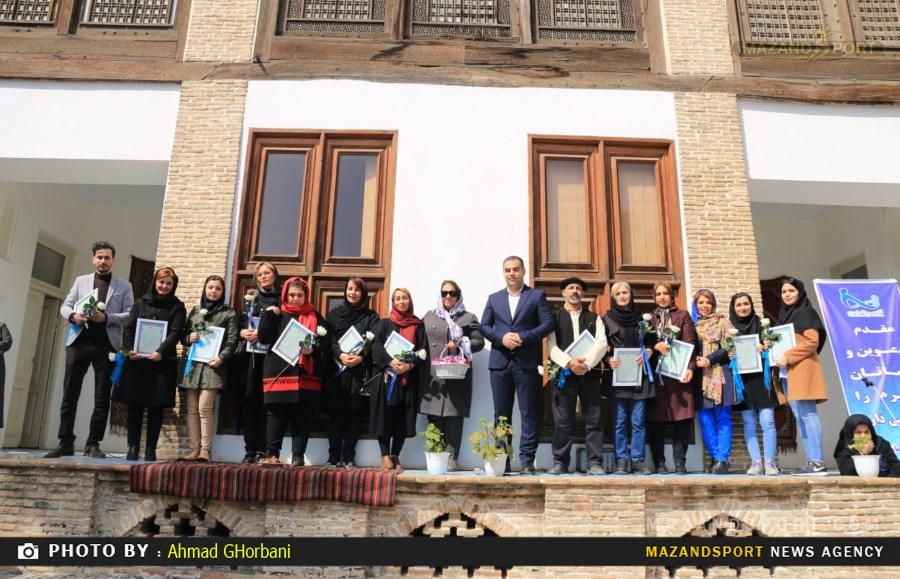 همایش آکادمی یوگای استان مازندران به مناسبت بزرگداشت مقام مادر