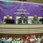 در سومین جلسه شورای اداری ورزش و جوانان استان مازندران  چه گذشت /عکاس: جعفر جعفری