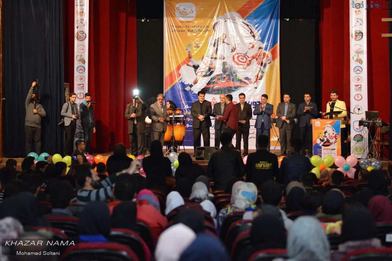 در دومین آیین تجلیل از برترین های هییت انجمن های ورزشی مازندران چه گذشت!؟