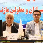 مجمع سالیانه هیات ورزشهای جانبازان و معلولان مازندران برگزار شد