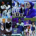مازندرانی های بیست و نهمین دوره رقابتهای بین المللی مردان و دهمین دوره پیکارهای جام فجر زنان