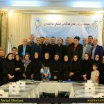 نشست روساء و نواب رییسان  هیئت ورزش های همگانی  استان مازندران