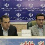 رئیس هیات کوهنوردی و صعودهای ورزشی مازندران مشخص شد !