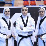 تثبیت جایگاه تکواندوکاران ایران در رنکینگ فدراسیون جهانی