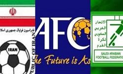 قانون «زمین بی طرف» لغو نشد/نمایندگان ایران سال آینده هم محروم از میزبانی مقابل سعودیها!