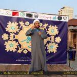 جشنواره بزرگ ازدواج( پیوند آسمانی) درمحمودآباد برگزار شد/ عکاس: محمد اسماعیل اسماعیلی