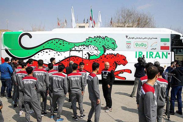 شعار تیم ملی فوتبال در جام ملتهای آسیا را انتخاب کنید